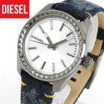 DIESEL ディーゼル DZ5449 海外モデル レディース 腕時計 ウォッチ デニム バンド クオーツ アナログ 青 ネイビー 銀 シルバー クレイクレイ KRAY KRAY