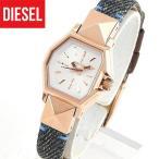 DIESEL ディーゼル DZ5490 ゼット バック アップ レディース 腕時計 デニム ホワイト