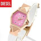 DIESEL ディーゼル DZ5492 ピンク ホワイト レディース 腕時計