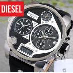 DIESEL ディーゼル 腕時計 ディーゼル 時計