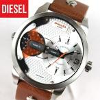 ショッピングDaddy ディーゼル 時計 腕時計 DIESEL アナログ メンズ ミニダディー ブラウンレザー DZ7309