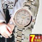 シチズン クロスシー ソーラー電波時計 エコドライブ 腕時計 レディース ビジネス カレンダー CITIZEN xC EC1036-53W 国内正規品