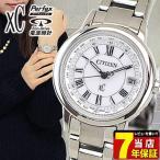 レビュー3年保証 CITIZEN シチズン xC クロスシー ティタニアライン エコドライブ 電波 EC1140-51A 国内正規品 レディース 腕時計 チタン メタル