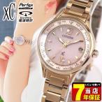 シチズン クロスシー エコドライブ 電波 限定コラボ 腕時計 レディース CITIZEN xC EC1164-61W 国内正規品 レビュー7年保証