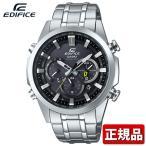 CASIO カシオ EDIFICE エディフィス EQW-T630JD-1AJF 国内正規品 メンズ 腕時計 メタル 電波時計 ソーラー アナログ 銀 シルバー 黒 ブラック