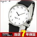 レビュー7年保証 agnes b. アニエスベー FBRT987 マルチェロ 腕時計 メンズ レディース ユニセックス プレゼント ペア 国内正規品