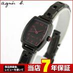 レビュー7年保証 SEIKO セイコー agnes b. アニエスベー FBSK395 マルチェロ クリスマス限定モデル 数量限定700本 国内正規品 レディース 腕時計