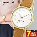 agnesb. アニエス ベー SEIKO セイコー FCSK933 レディース 腕時計 国内正規品 白 ホワイト 茶 ブラウン 革ベルト レザー