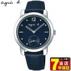 先行予約受付中 agnesb. アニエス・ベー SEIKO セイコー ファム レディース 腕時計 カーフ 青 ネイビー 銀 シルバー FCST986 国内正規品
