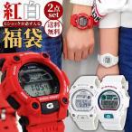送料無料 福袋 2018 メンズ レディース 腕時計 2本セット カシオ G-SHOCK Gショック...