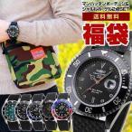 小判ティッシュ付 福袋 2019 メンズ 中身が見える Charles Vogele シャルルホーゲル ManhattanPortage マンハッタンポーテージ 男性用 腕時計 バッグ 海外モデル