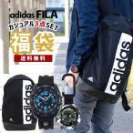 小判ティッシュ付 福袋 2019 メンズ レディース 中身が見える カジュアル スポーツ adidas アディダス FILA フィラ 腕時計 ウォッチ リュック バッグ 鞄