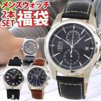 小判ティッシュ付 令和 福袋 2020 メンズ 腕時計 2本セット FILA フィラ  Clio B ...