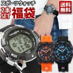 福袋 2021 メンズ 腕時計 スポーツウォッチ 2本セット タイムピース FILA フィラ デジタル アナログ 時計 黒 ブラック オレンジ ブルー 青 男性用 ランニング