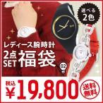 福袋 2017 COACH コーチ 14501853 + ice watch アイスウォッチ ICE.GL.WRG.S.S.14 ICE.GL.BK.S.S.14 ブラック ホワイト レディース 腕時計