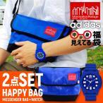 アディダス ADH3103 とマンハッタンポーテージ MP1603VL2の福袋 腕時計 10気圧防水 メッセンジャーバッグ ManhattanPortage adidas メンズ レディース 青 ブルー