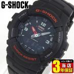 レビュー3年保証 G-SHOCK Gショック ジーショック g-shock 黒 ミリタリー G-100-1Bアナデジコンビネーションメンズ腕時計ELバックライト