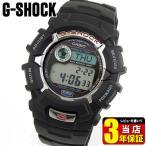 レビュー3年保証 Gショック G-SHOCK ジーショック g-shock gショック G-2310R-1 ソーラー