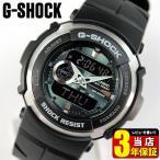 ショッピングG-SHOCK CASIO カシオ G-SHOCK G-SPIKE Gショック ジーショック グリーン g-shock Gスパイク G-300-3 CASIO 腕時計 メンズ 逆輸入