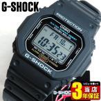 レビュー3年保証 G-SHOCK Gショック ソーラー ジーショック ORIGIN gショック 黒 G-5600E-1 腕時計