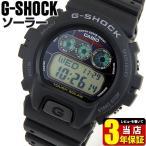 レビュー3年保証 G-SHOCK Gショック CASIO カシオ 人気 g-shock Gショック ジーショック ソーラー G-6900-1 腕時計 ブラック 黒