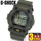 ショッピングShock G-SHOCK Gショック ジーショック g-shock gショック G-ショック Standard G-7900-3 グリーン G-SHOCK メンズ 腕時計 逆輸入