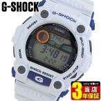 レビュー3年保証 G-SHOCK Gショック ジーショック g-shock Standard G-7900A-7 白 ホワイト系 G-SHOCK タイドグラフ メンズ 腕時計 デジタル
