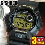 ショッピングShock レビュー3年保証 G-SHOCK Gショック ジーショック g-shock gショック Standard G-8900-1 ブラック 黒 CASIO カシオ腕時計 BIG CASE 逆輸入