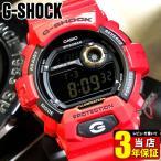 Yahoo!腕時計 メンズ アクセの加藤時計店レビュー3年保証 G-SHOCK Gショック ジーショック g-shock gショック G-8900A-4 レッド 赤 高輝度LED搭載 BIG CASE