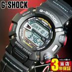 ショッピングG-SHOCK レビュー3年保証 CASIO G-SHOCK G-9000-1V Gショック カシオ ジーショック ブラック 黒 マッドマン MUDMAN 海外モデル 逆輸入