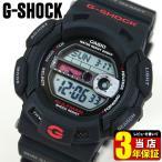レビュー3年保証 Gショック G-SHOCK ジーショック g-shock gショック ガルフマン 黒 ジーショック G-9100-1