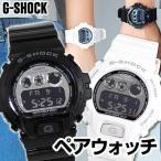 ペアウォッチ メンズ 腕時計 G-SHOCK Gショック カシ