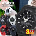BOX訳あり G-SHOCK Gショック カシオ GA-700-1A GA-700-1B GA-700-2A GA-700-4A アナログ メンズ 腕時計 海外モデル 黒 ブラック レッド ブルー