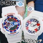 当店限定 オリジナルペアウォッチ ペア 1年保証 メンズ レディース 腕時計 プレゼント カシオ G-SHOCK Gショック GA-110TR-7A Baby-G ベビーG BGA-130TR-7B