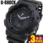 G-SHOCK Gショック ジーショック g-shock G-ショック Standard GA-100-1A1 マットブラック 黒 BIG CASE 海外モデル