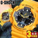 レビュー3年保証 G-SHOCK カシオ Gショック ジーショック 人気 ランキング 腕時計 メンズ CASIOStandard 逆輸入 GA-100A-9A BIG CASE