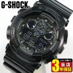 ショッピングShock G-SHOCK Gショック CASIO カシオ 腕時計 メンズ GA-100CF-1A ブラック 黒 カモフラージュ 迷彩 海外モデル BIG CASE アナログ 逆輸入