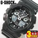 レビュー3年保証 G-SHOCK Gショック 腕時計 メンズ GA-100CF-8A グレー カモフ...