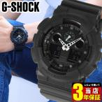 ジーショック 腕時計 男性ギフト プレゼント