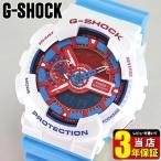 G-SHOCK Gショック ジーショック カシオ