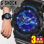 ショッピングcolors G-SHOCK Gショック ハイパーカラーズ CASIO カシオ ジーショック 腕時計 ブラック 黒 GA-110HC-1 アナログ アナデジ BIG CASE 逆輸入