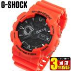 CASIO カシオ G-SHOCK ジーショック GA-110MR-4A 海外モデル Rescue Orange Seriesレスキューオレンジシリーズ メンズ 腕時計 オレンジ