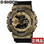 BOX訳あり プレミア商品 G-SHOCK Gショック CASIO カシオ 30周年記念 限定モデル...