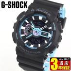 ショッピングShock G-SHOCK Gショック CASIO カシオ GA-110PC-1A アナログ デジタル メンズ 腕時計 海外モデル 黒 ブラック 青 ブルー ウレタン