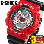 CASIO G-SHOCK カシオ Gショック メンズ 腕時計