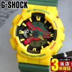 レビュー3年保証 G-SHOCK Gショック CASIO カシオ ジーショック G-ショック ラスタファリアン レアモデル メンズ 腕時計 GA-110RF-9A BIG CASE