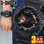 ショッピングG-SHOCK レビュー3年保証 G-SHOCK ローズゴールド Gショック ジーショック ブラック 黒 GA-110RG-1A BIG CASE アナログ アナデジ 逆輸入