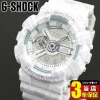 レビュー3年保証 CASIO カシオ G-SHOCK ジーショック GA-110TP-7A トライバルパターン 海外モデル デジタル メンズ 腕時計 白 ホワイト 逆輸入