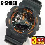 ショッピングShock レビュー3年保証 G-SHOCK Gショック CASIO カシオ ジーショック 腕時計 メンズ GA-110TS-1A4 ブラック 黒 オレンジ 海外モデル アナログ BIG CASE 逆輸入