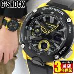 G-SHOCK Gショック CASIO カシオ ga-2000 カーボン 軽い アナログ デジタル メンズ 腕時計 黒 ブラック 黄色 イエロー ウレタン GA-2000-1A9 海外モデル